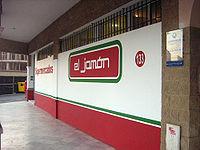 20110809182138-200px-supermercado-el-jam-c3-b3n-01-1-.jpg