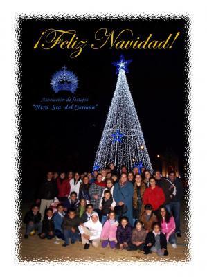 20111213130657-arbol-de-navidad.jpg